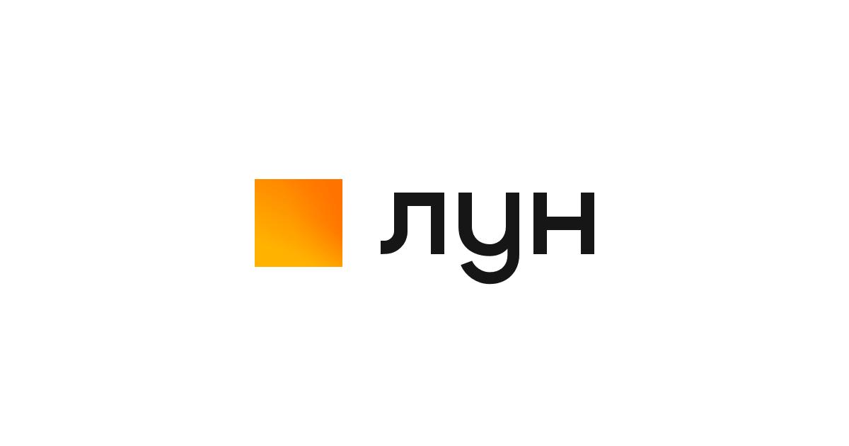 ЛУН — Новостройки Ужгорода, квартиры в ЖК от застройщиков